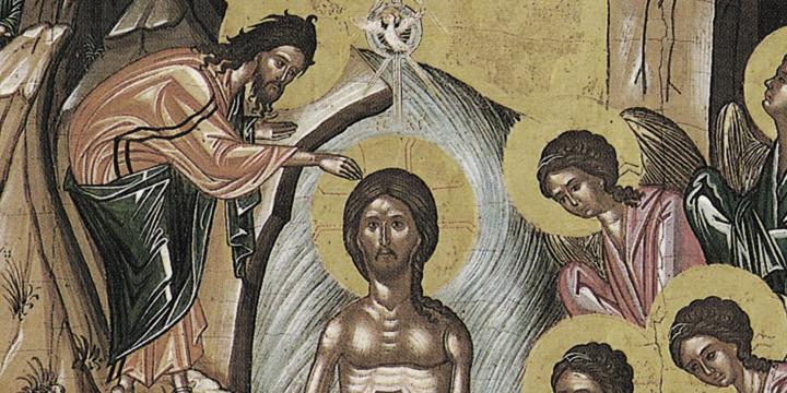 The Sacrament (Mystery) of Christian Baptism