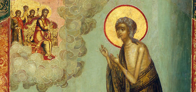 Saint Mary: The Desert Dweller
