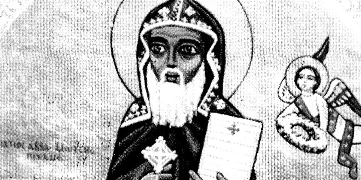St. Moses the Black of Scete